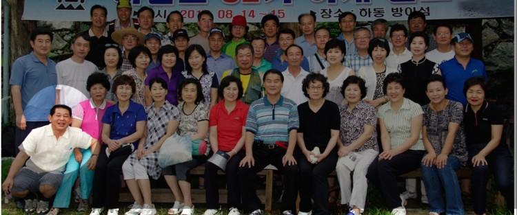 kangjonghwan02.jpg