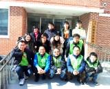 2012년 1차 정기봉사활동(1월28일)